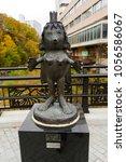 Small photo of Jozankei Onsen, Japan - October 20, 2017 : The Kappa sculpture called Miss Jozankei Kappa. Producer: Tenei Abe Location: Jozankei Tsukimi Bridge. Kappa is a mascot of Jozankei.