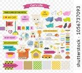 cat and care vector cartoon... | Shutterstock .eps vector #1056737093