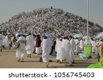 mecca  saudi arabia  september... | Shutterstock . vector #1056745403