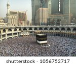 mecca  saudi arabia   september ... | Shutterstock . vector #1056752717
