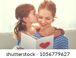 happy mother's day  child...   Shutterstock . vector #1056779627