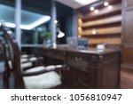 vintage style office interior...   Shutterstock . vector #1056810947