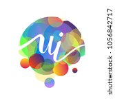 letter ui logo with colorful...