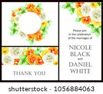romantic invitation. wedding ... | Shutterstock .eps vector #1056884063