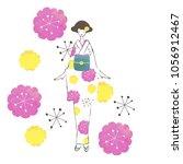 watercolor vector illustration...   Shutterstock .eps vector #1056912467