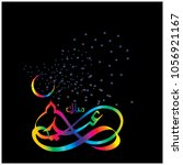eid mubarak with arabic... | Shutterstock .eps vector #1056921167