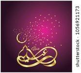 eid mubarak with arabic... | Shutterstock .eps vector #1056921173