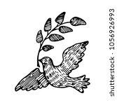 hand drawn sketch of dove...   Shutterstock .eps vector #1056926993
