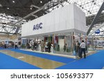Small photo of MOSCOW-JUNE 15:Stand Belgian company AGC to produce float glass for construction and automotive industries at the International Exhibition MIR STEKLA'2012 on June 15, 2012 in Moscow