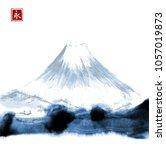 fujiyama mountain. traditional... | Shutterstock .eps vector #1057019873