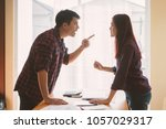 negative emotions of couples... | Shutterstock . vector #1057029317
