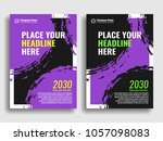collection of covers with brush ... | Shutterstock .eps vector #1057098083