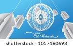 eid mubarak design background....   Shutterstock .eps vector #1057160693