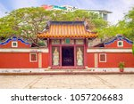 temple of five concubines in... | Shutterstock . vector #1057206683