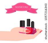 nail polish bottle in woman... | Shutterstock .eps vector #1057216343