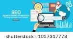 flat illustration web analytics ... | Shutterstock .eps vector #1057317773