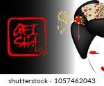geisha portrait of japanese or... | Shutterstock .eps vector #1057462043