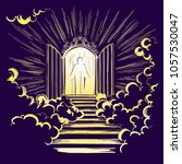 gates of paradise  entrance to... | Shutterstock .eps vector #1057530047