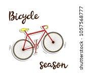 bicycle  season icon ed color... | Shutterstock .eps vector #1057568777