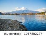 fuji mountain outstanding along ... | Shutterstock . vector #1057582277