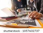 working team meeting concept...   Shutterstock . vector #1057632737