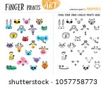 finger prints art. the task... | Shutterstock .eps vector #1057758773