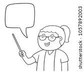 vector of teacher | Shutterstock .eps vector #1057892003