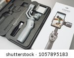 kaunas  lithuania   march 30 ...   Shutterstock . vector #1057895183
