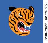 tiger head illustration   Shutterstock .eps vector #1057968977