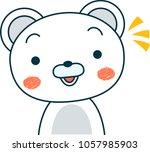 polar bear expression notice   Shutterstock .eps vector #1057985903