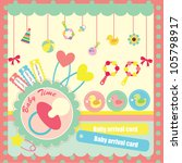 cute elements for baby... | Shutterstock .eps vector #105798917