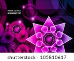 abstract background | Shutterstock .eps vector #105810617