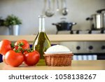 in the kitchen  on the table ... | Shutterstock . vector #1058138267