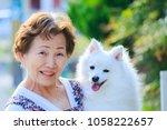 japanese elderly woman holding... | Shutterstock . vector #1058222657