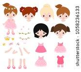 adorable little princess...   Shutterstock .eps vector #1058236133