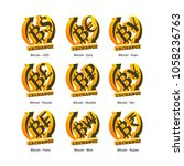bitcoin exchange icons set ... | Shutterstock . vector #1058236763