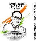 ambedkar jayanti illustration... | Shutterstock . vector #1058256683