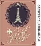 vintage eiffel tower template vector/illustration - stock vector