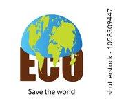 environmental concept  half the ... | Shutterstock .eps vector #1058309447