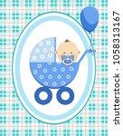 a little boy in a blue stroller.... | Shutterstock .eps vector #1058313167