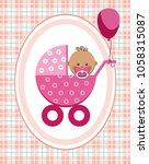 a little girl in a pink... | Shutterstock .eps vector #1058315087
