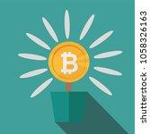 bitcoins flower concept of... | Shutterstock .eps vector #1058326163