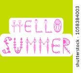 phrase hello summer. vector...