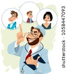 vector illustration of a family ... | Shutterstock .eps vector #1058447093