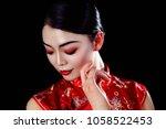 portrait of beautiful asian...   Shutterstock . vector #1058522453