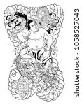 japanese samurai with koi carp... | Shutterstock .eps vector #1058527043