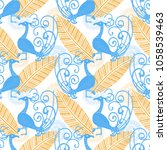 ethnic seamless pattern with... | Shutterstock .eps vector #1058539463