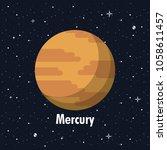 mercury planet of milky way... | Shutterstock .eps vector #1058611457