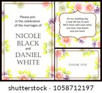invitation with floral... | Shutterstock .eps vector #1058712197