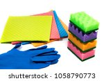 rubber gloves  cellulose... | Shutterstock . vector #1058790773
